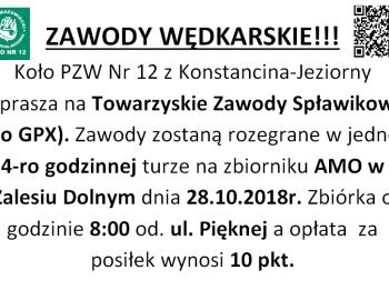 Towarzyskie Zawody Spławikowe